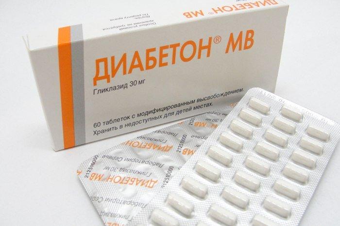 лекарство диабетон инструкция цена - фото 10