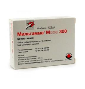 Мильгамма в таблетках