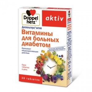 Витамины Доппельгерц для диабетиков