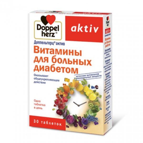 Квашеная капуста для больных диабетом