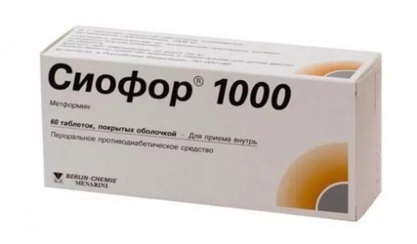 глюкофаж