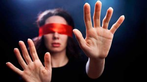 Потеря зрения