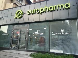 В каких аптеках Алматы выгоднее купить лекарства